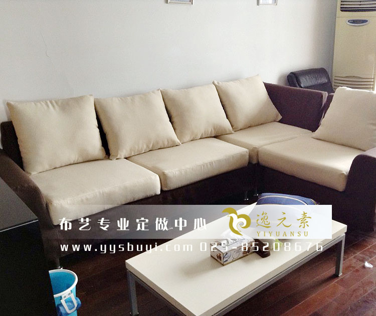 美式风格布艺沙发套