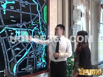 翠屏诚园视频售楼处