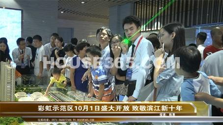 中国铁建万科江湾城视频