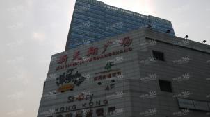 新天翔广场,苏州新天翔广场二手房租房