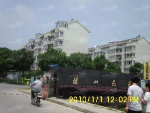 阳山花苑,苏州阳山花苑二手房租房