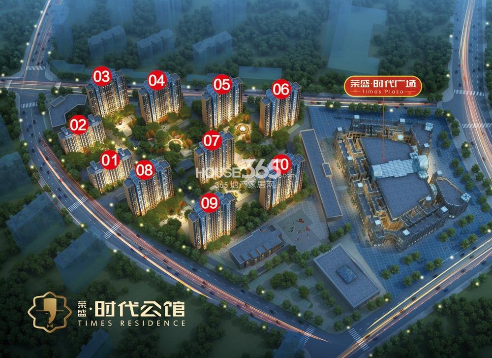 荣盛龙湖半岛鸟瞰图
