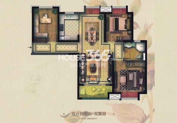 实地玫瑰庄园C2户型3室2厅1卫 109平方米