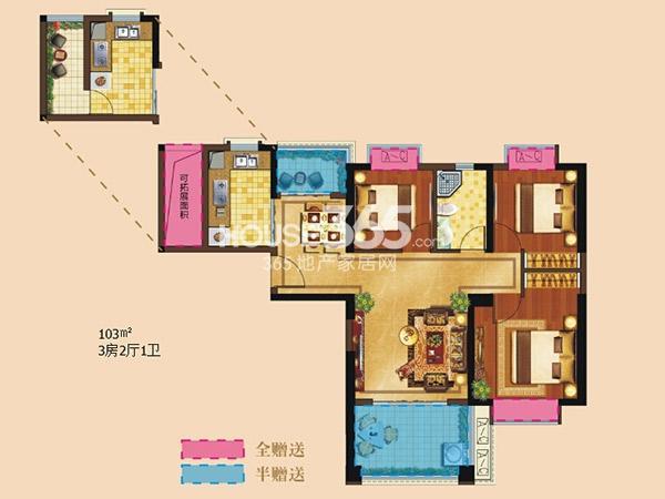 103㎡ 3房2厅1卫