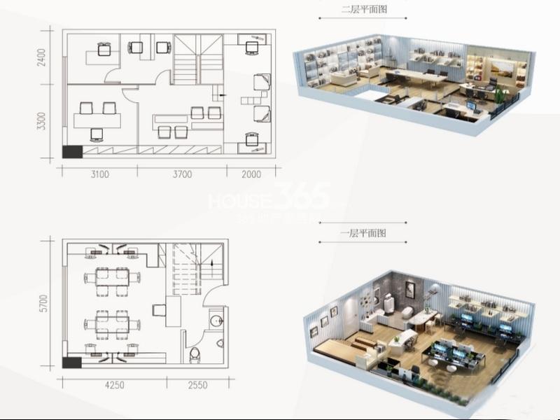 南飞鸿广场B2户型一室一厅一卫 52.00㎡