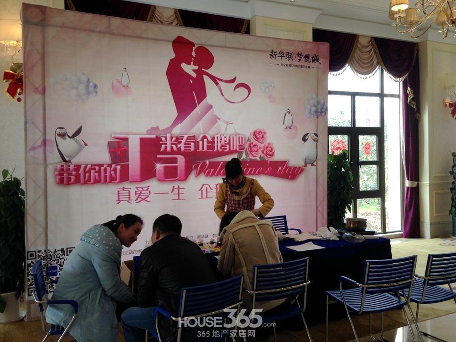 2.14新华联梦想城情人节巧克力DIY