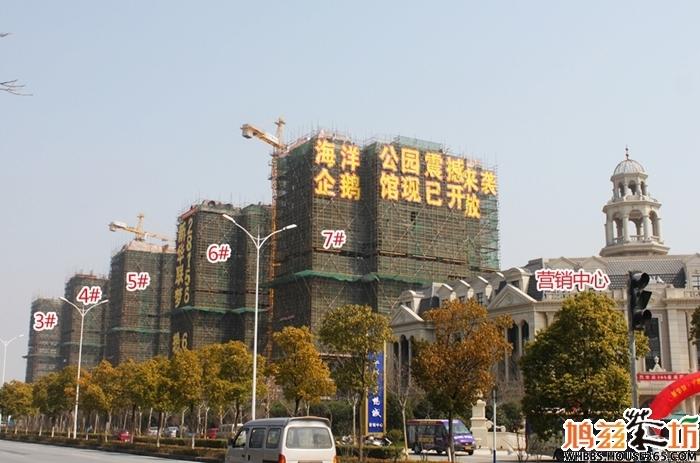 新华联梦想城工程进度(2015年3月摄)
