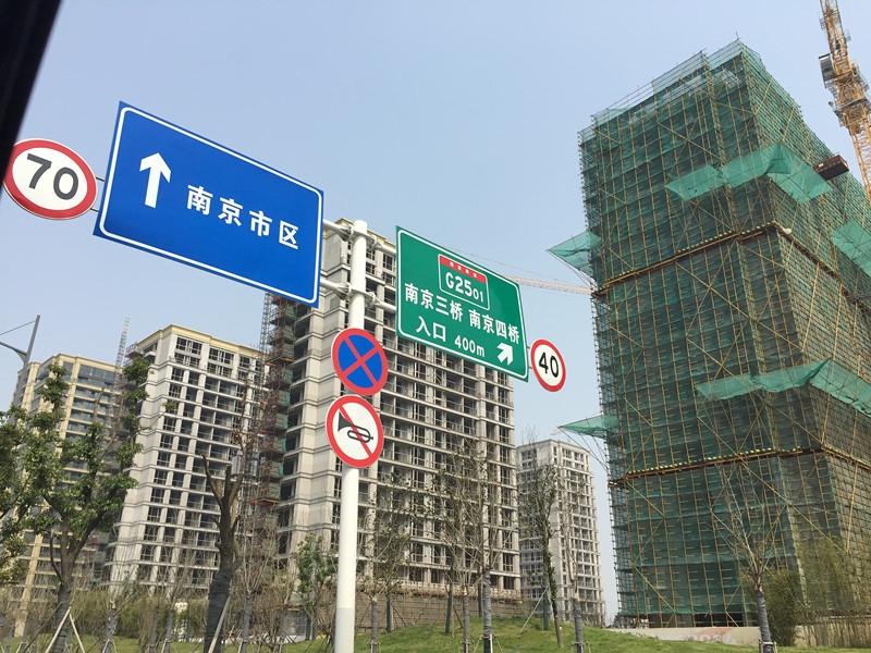 翠屏诚园周边道路(3.23)