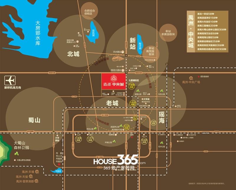 禹洲中央城交通图