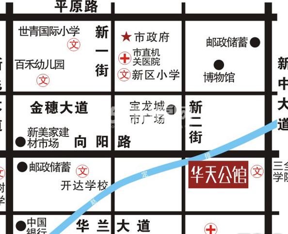 华天公馆交通图