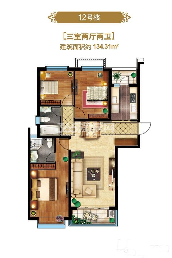 恒大御景半岛12#楼3户型 3室2厅2卫1厨134平米