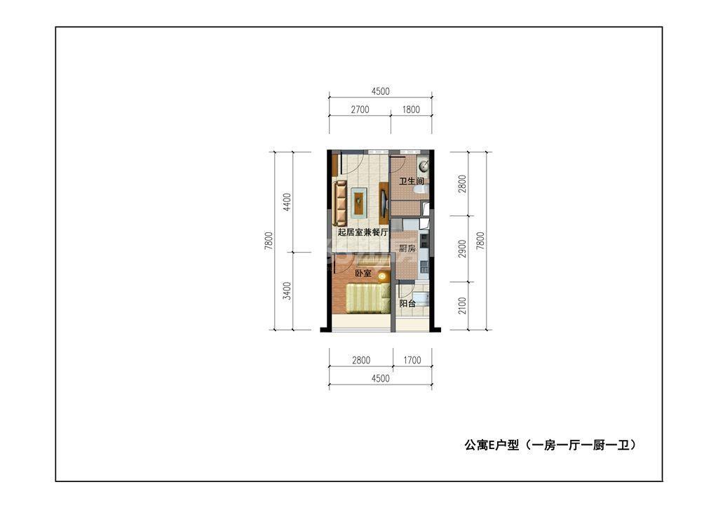 二期公寓E户型