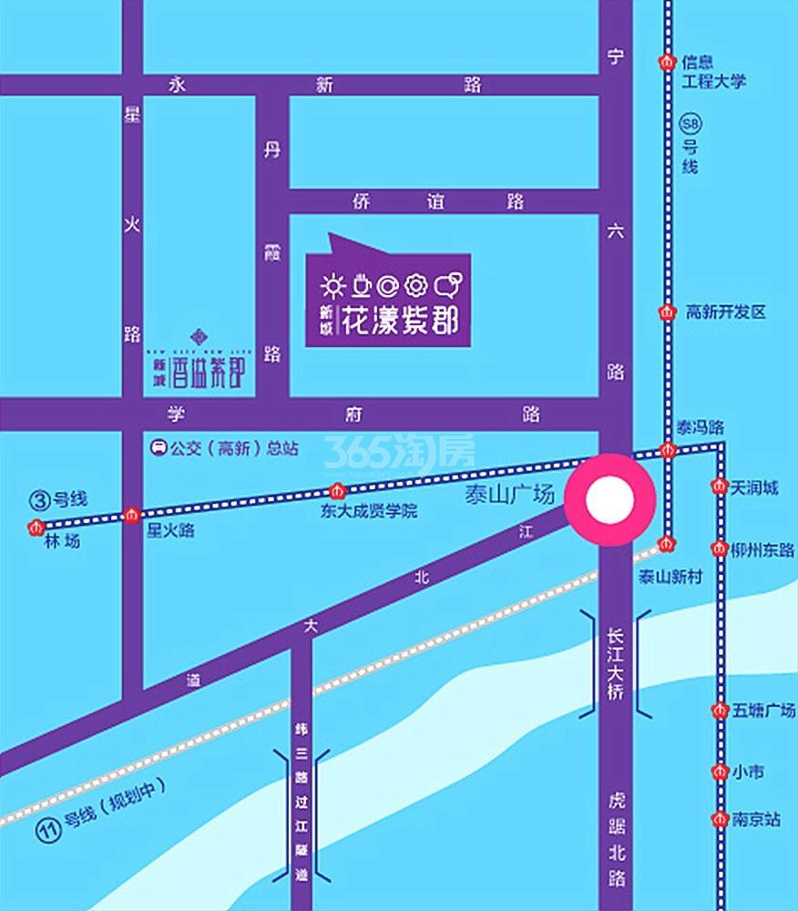 新城花漾紫郡交通图