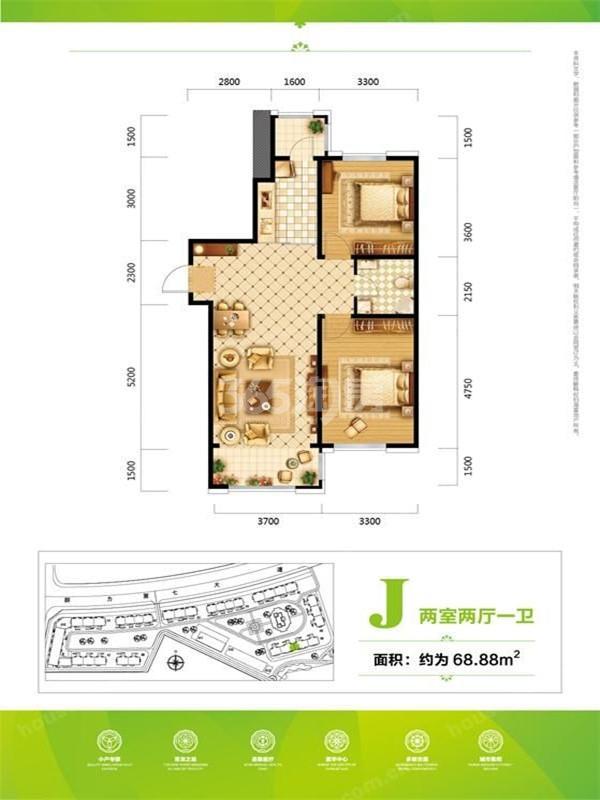 户型J两室两厅一卫 68.88㎡