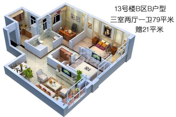 中天锦庭13#楼B区B户型图