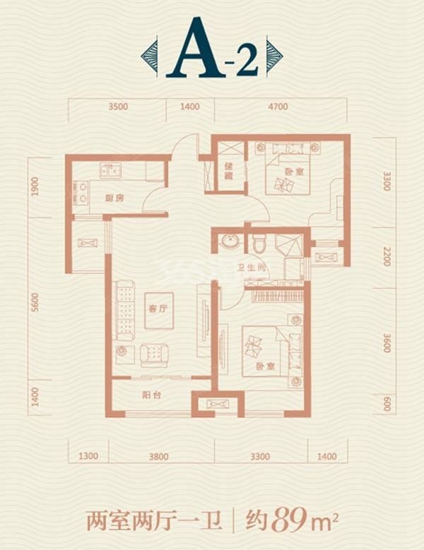 保利领秀山A2户型图 2室2厅1卫