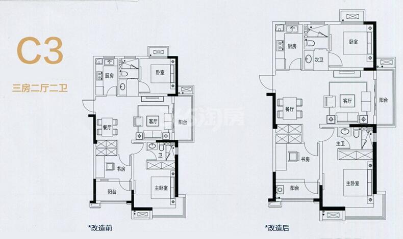 中南锦苑C3户型图