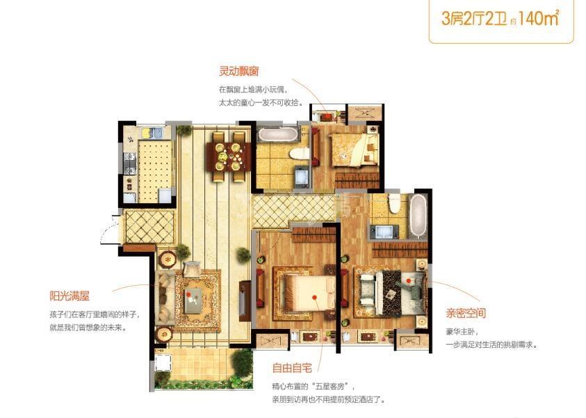 K1 3房2厅2卫约140㎡