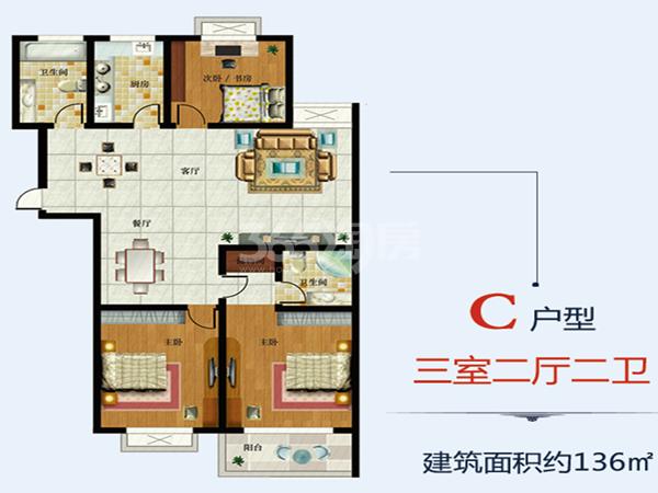136㎡3室2厅2卫