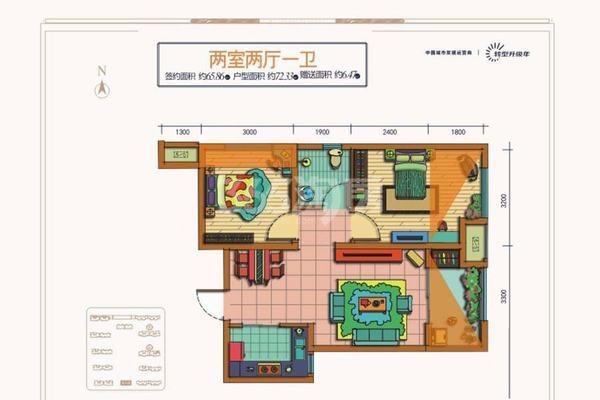 天朗蔚蓝东庭6、8号楼G户型2室2厅1卫1厨72㎡