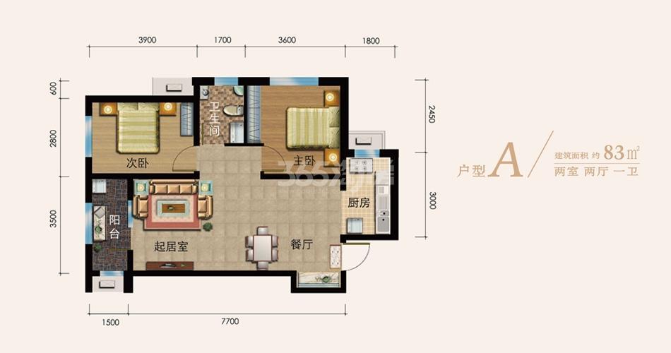 A户型 83㎡ 2室2厅1卫