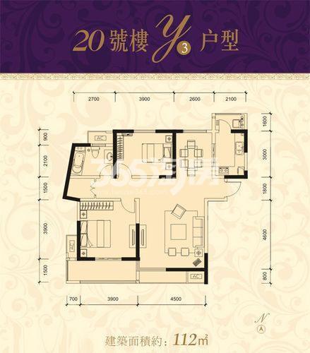 恒基碧翠锦华20号楼Y3户型2室2厅1厨1卫112.00㎡