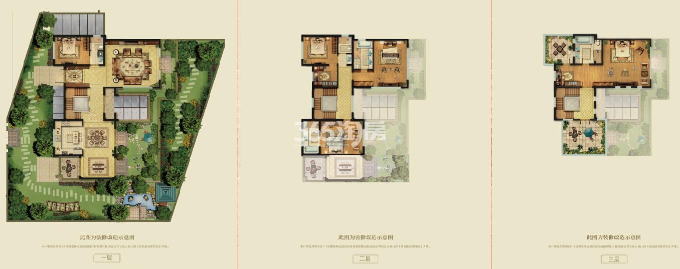 龙湖狮山原著君山户型图独栋别墅约515平