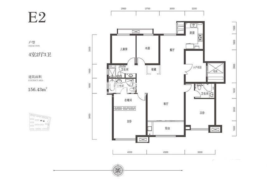 中建昆明澜庭E2户型四室两厅一厨三卫156.43㎡