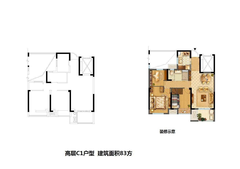 旭辉时代城高层1、2、3、4、6、7、8、9号楼C1户型 83㎡