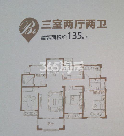 B4户型三室两厅两卫