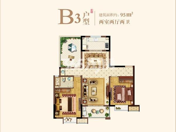 洋房B-3户型95㎡两室两厅两卫