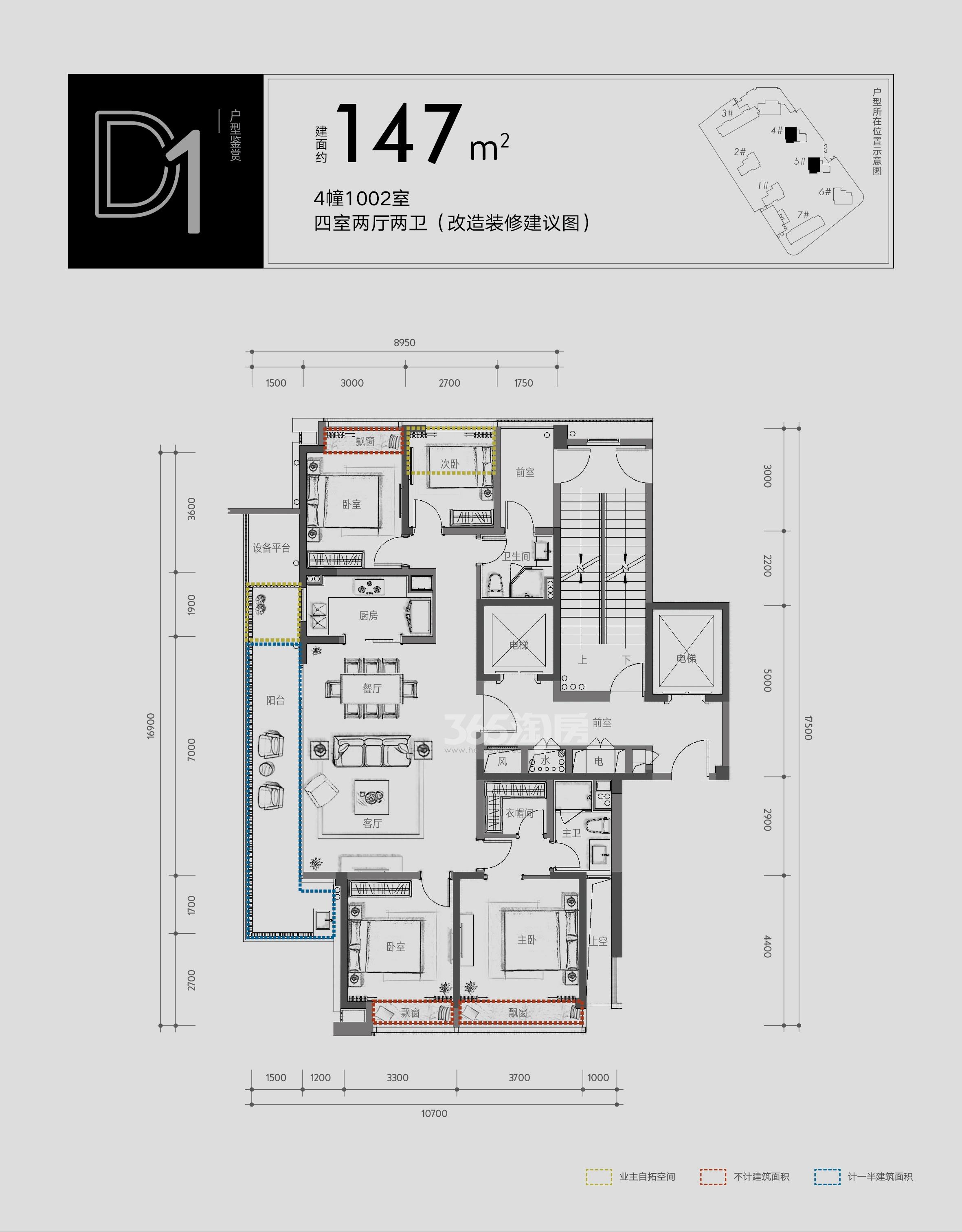 融创涌清府D1户型图147㎡(4、5号楼)