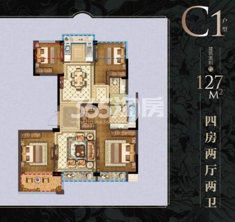 碧桂园天麓府C1方户型图127方(3#)