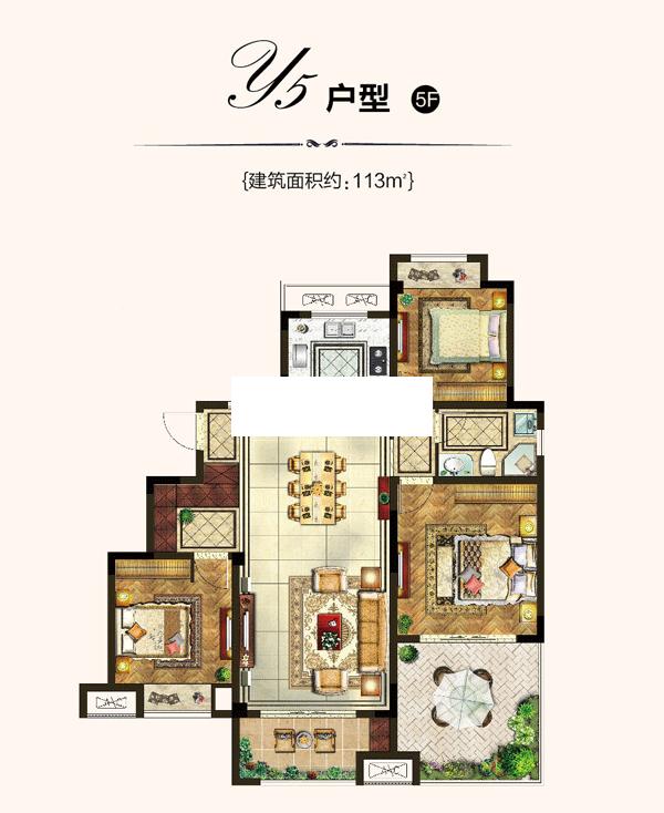 洋房Y5户型(113㎡)