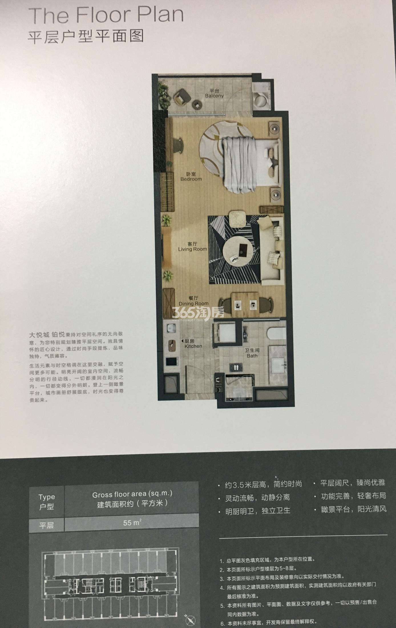 杭州中粮大悦城户型图