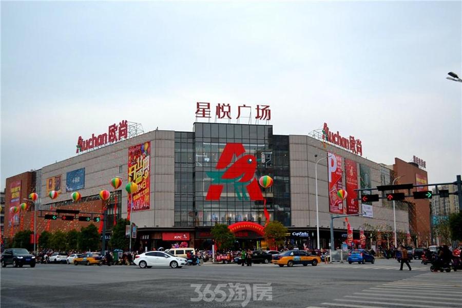 商业配套-星悦广场