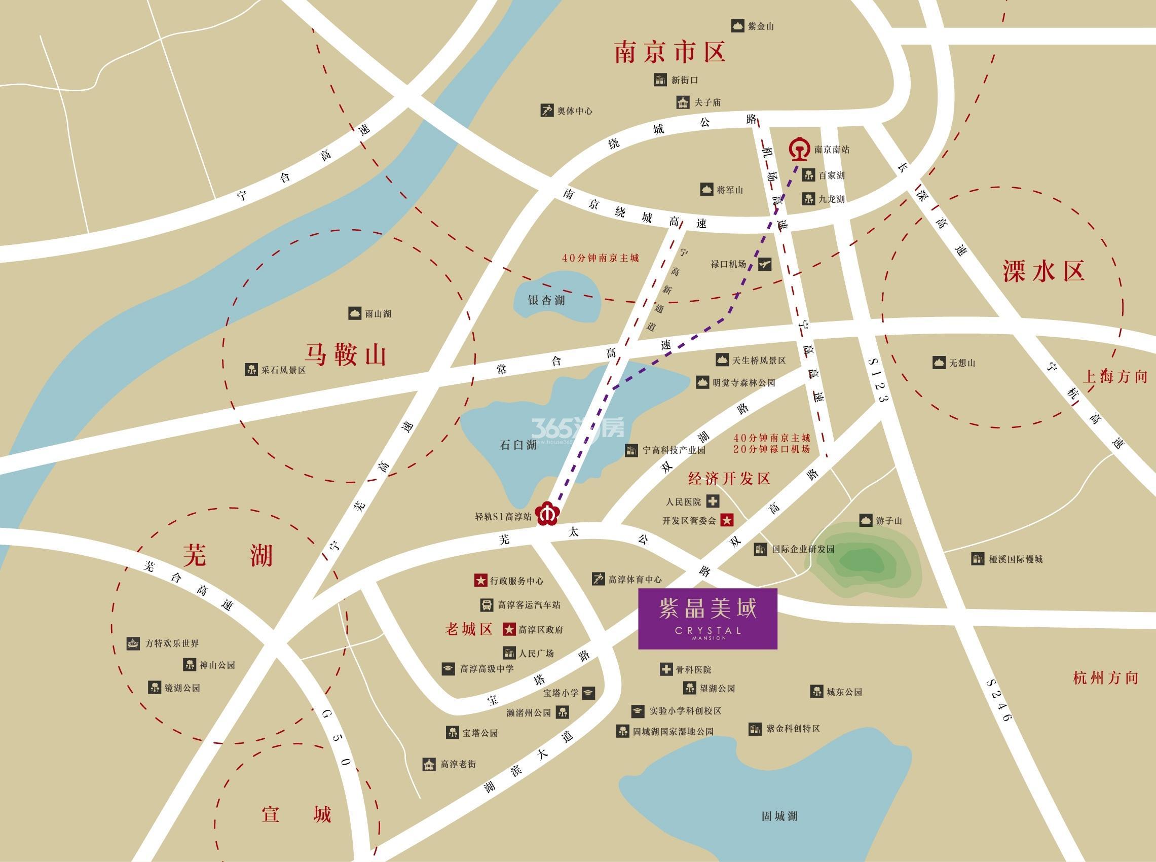 紫晶美域交通图