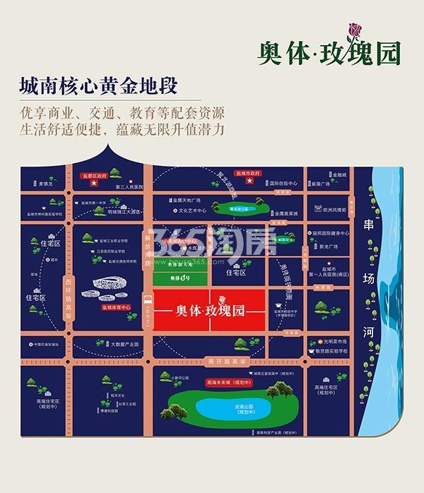 奥体玫瑰园交通图