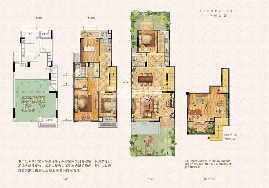 荣里181㎡五室两厅三卫G51户型图