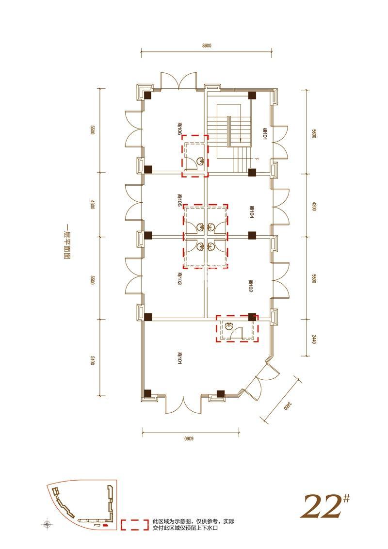 华邦观筑里22#楼一层商铺平面图A4-04户型