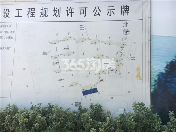 中国铁建原香颂实景图