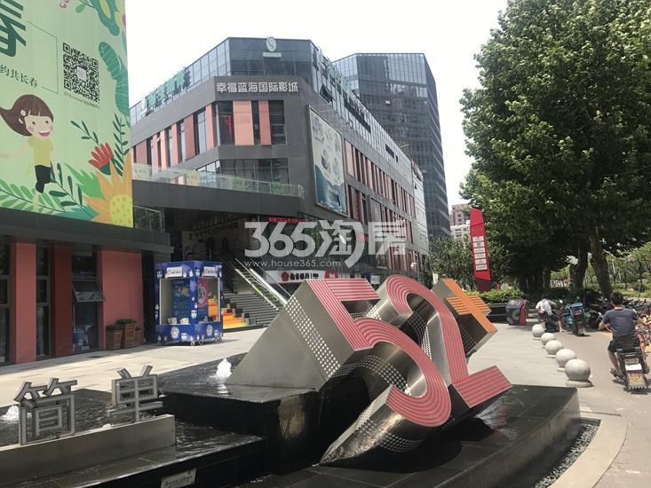 世茂外滩新城自营商业(9.22)
