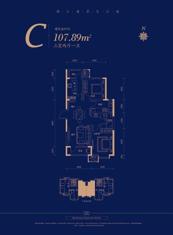 107平米 3室2厅1卫