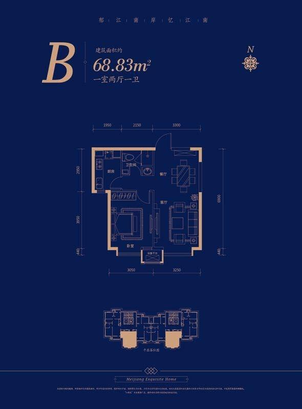 68平米 1室1厅1卫