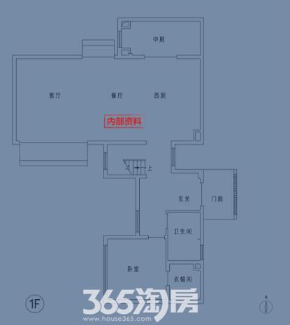 万科江东府合院约235平户型1层