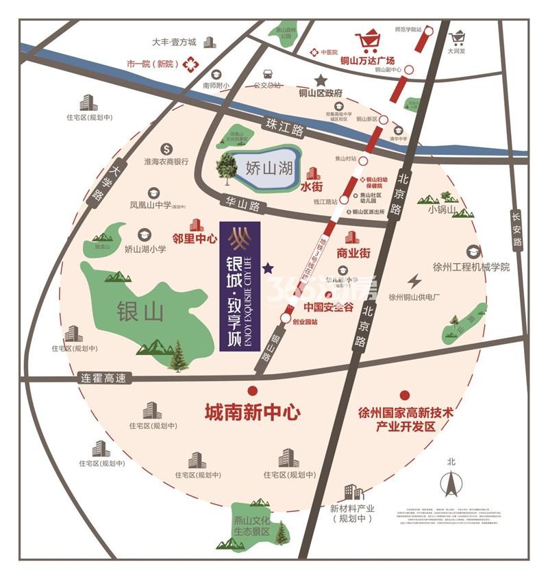 银城致享城交通图