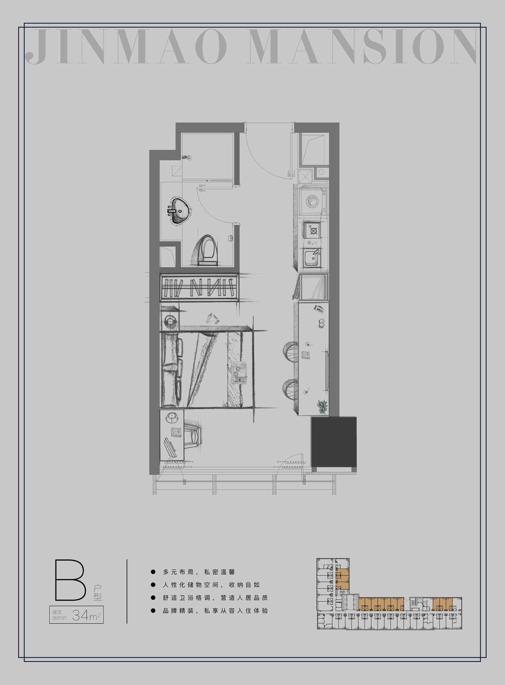 领寓A5(扬子江金茂悦)34㎡B户型