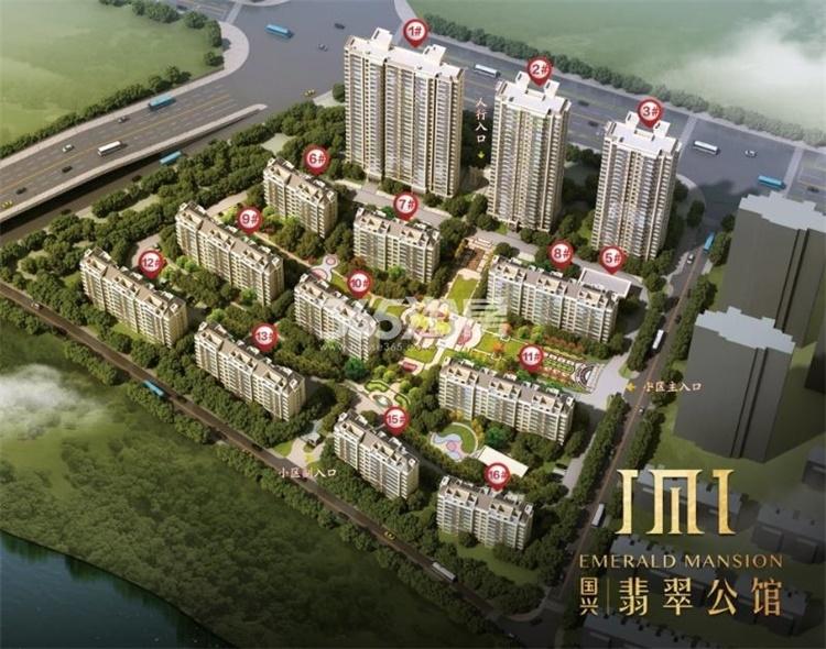国兴翡翠公馆项目鸟瞰图