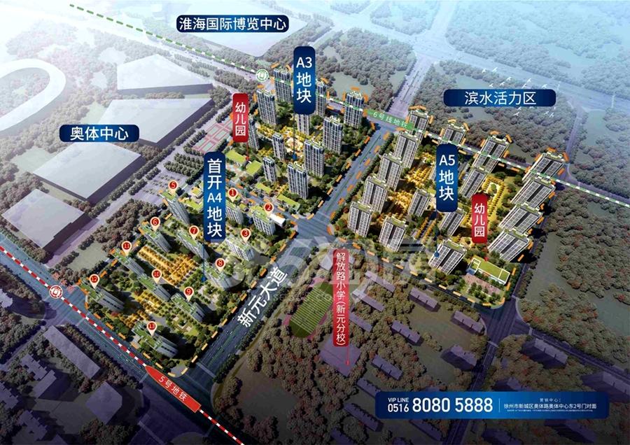 绿地淮海国博城A4地块鸟瞰图