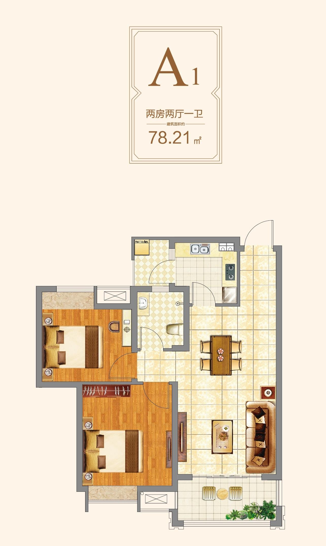 信德悦城A1户型图-78.21